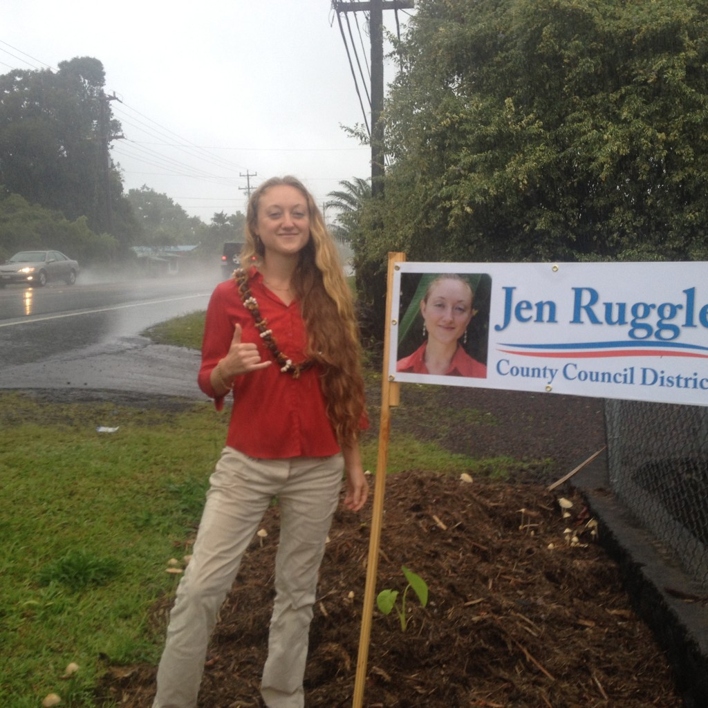 Even walking with Jen in the rain produces positive results. Here we are in Kurtistown sign posting in the rain.